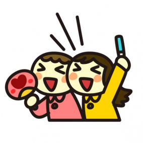 男性アイドルグッズ12
